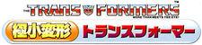Banner_wst_logo