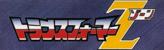 Banner_zone