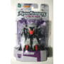 Thumb_galvatron_legend