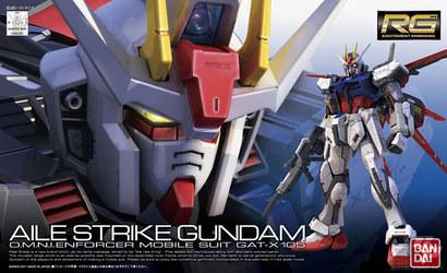 Big_rg-aile-strike-gundam-box