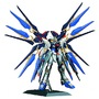 Thumb_perfect-grade-strike-freedom-gundam-mlc