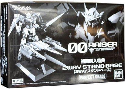 Pg Gundam 00 Raiser 2 Way Stand Gundam Perfect Grade 1