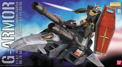 Big_724px-mg-g-armor-rt