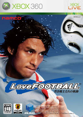 Big_lovefootball