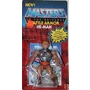 Thumb_motu_-_battle_armor_he-man_-_carded__front__2