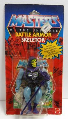 Big_motu_-_battle_armor_skeletor_-_carded__front_