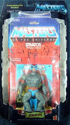 Big_motu_commemorative_-_stratos__front_