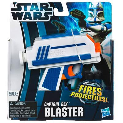 Big_mh_2012_blaster_rex