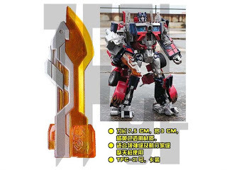 Big_tfc_-01_prime_blade-orange