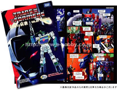 Big_comic_02