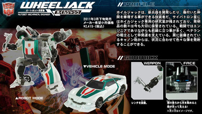 Big_takara-united-un-19-wheeljack